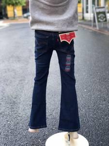 Bilde av Levi`s HR flare jeans indigo 10-16